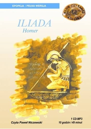 "Picture of ""Iliada"" Homer"