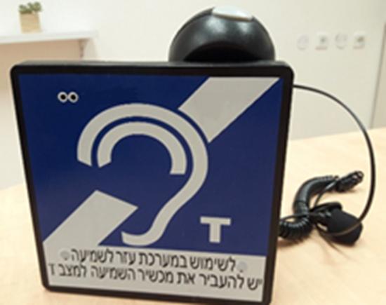 Obrazek LH-155 – kompaktowa pętla indukcyjna dla systemu Step-Hear
