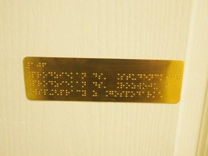 Изображение Tabliczki metalowe z brajlem
